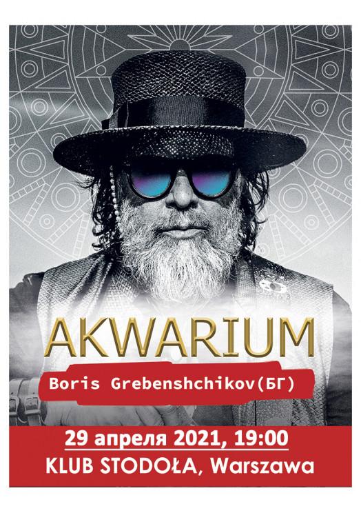 """Boris Grebenshchikov (BG) i legendarna grupa """"Akwarium"""""""